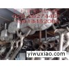 丰田皇冠3.0差速器 冷气泵汽车配件 拆车配件
