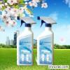 高效率空调清洗剂,空调微量泡沫消毒剂