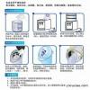 饮水机清洗服务,专业饮水机清洗服务机构