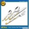 龙腾镀金系列 不锈钢西式餐具 酒店 西餐厅专用刀叉勺
