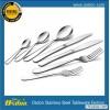 不锈钢牛排刀叉 不锈钢咖啡勺批发 不锈钢礼品餐具套装