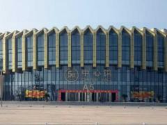 义乌国际生产资料市场