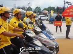 """从""""疯狂口罩""""到""""疯狂头盔"""" 义乌市民谨防头盔诈骗"""