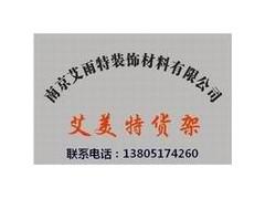 南京玻璃柜台|南京钛合金柜台|南京精品展柜
