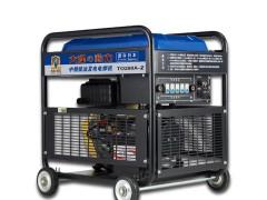 柴油发电电焊机190A特点